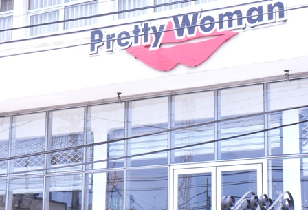 pretty woman boutique lagos nigeria shopping